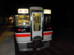 Kumanohanabi75