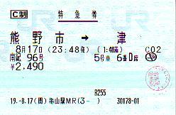 G0728