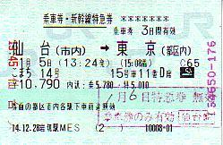 F0258