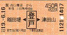 E0559