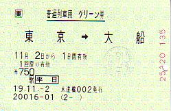 M0208