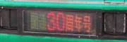 Kesennuma30led2