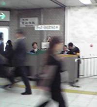 Tokyorinpatsu
