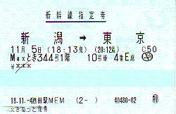F0218