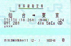 F0274
