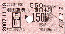 E0622