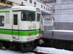 Echigonakazato1_2