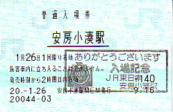 Scan0102