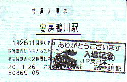 Scan0104