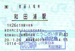Scan0105