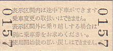 Scan0030
