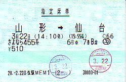 I0326