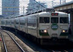 Sayonara455
