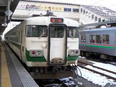 Wakamatsu455