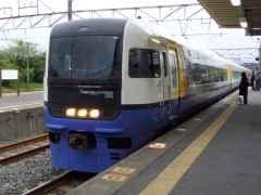 255shinjukuwaka