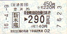 E0660