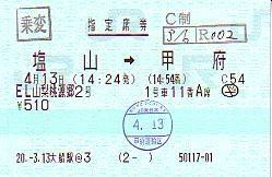 I0327