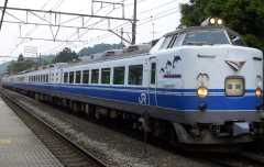 Burarikamakura
