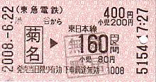 E0662