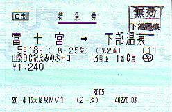 G0786