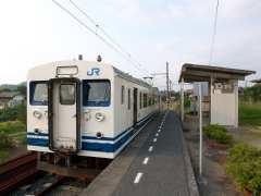 Nagatomotoyamasta