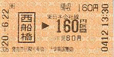 D0059