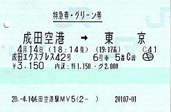 G0793