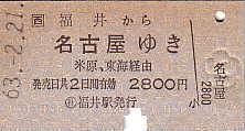 A0059