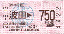 E0691