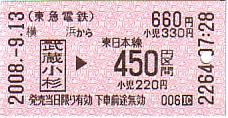 E0692