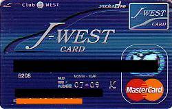Jwestcard