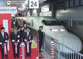 Shinagawa031001
