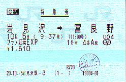 G0808