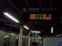 Higashikanagawa4