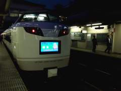Yokohama_mono