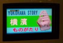 Yokohama_monohm