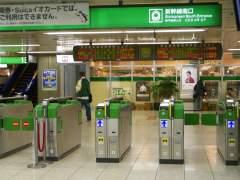 Sendai_kaisatsu