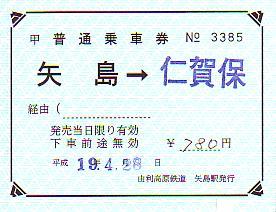 E0548