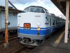 Otohikaido2
