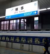 Hikari355_1