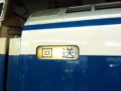 Hikari355maku2