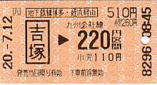 E0682