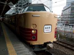 Amagi_mae