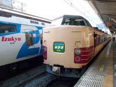 Amagi_ushiro