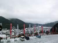 Tsuwanoinari