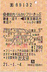 Q0053