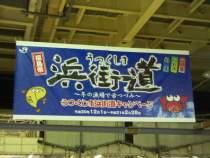 Utsukushimacamp