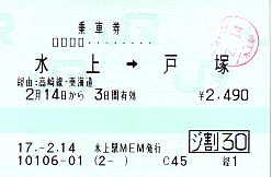 A0118