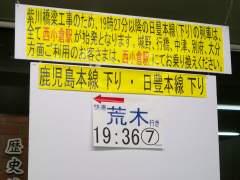 Kokura_annai