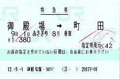 G0166